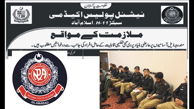 National Police Academy Islamabad Jobs 2019 Application Form Download | ShakirJobs