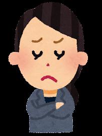 女性会社員の表情イラスト「考え・悩み」
