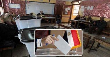 نتيجة الإنتخابات الرئاسية في مصر 2018 في أول يوم إنتخابات .. الفائز بمنصب رئيس الجمهورية