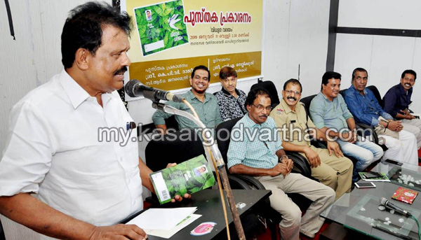 Book Release, N.A. Nellikunnu MLA, Kerala, News, 'Vidhura Valayam' book released