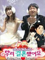 Cặp Đôi Mới Cưới: Hyungdon & Taeyeon