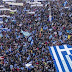 Όλα έτοιμα για το συλλαλητήριο της Κυριακής στην Αθήνα: Οι Ελληνες θα φωνάξουν «Οχι» στην εκχώρηση της Μακεδονίας