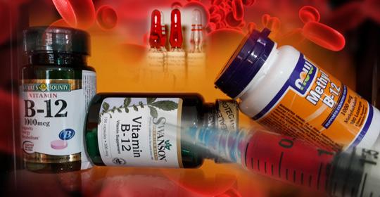 Коя форма на витамин б12 да изберем Метилкобаламин или Цианокобаламин
