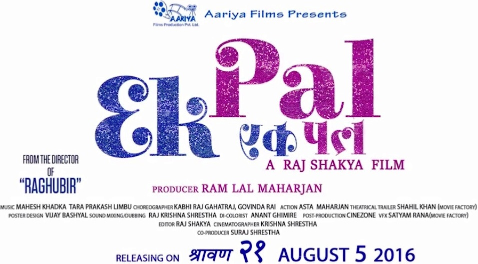 nepali film ek pal trailer