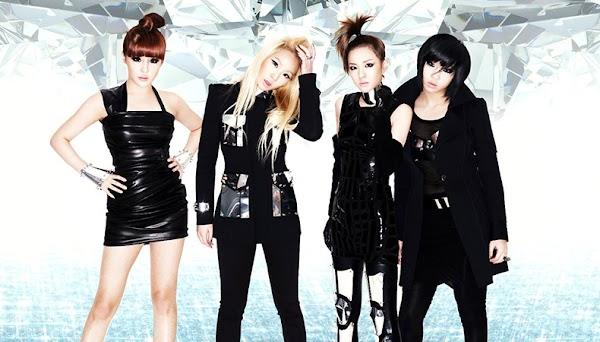 2NE1: Park Bom retorna ao Instagram e fãs falam sobre o retorno do grupo
