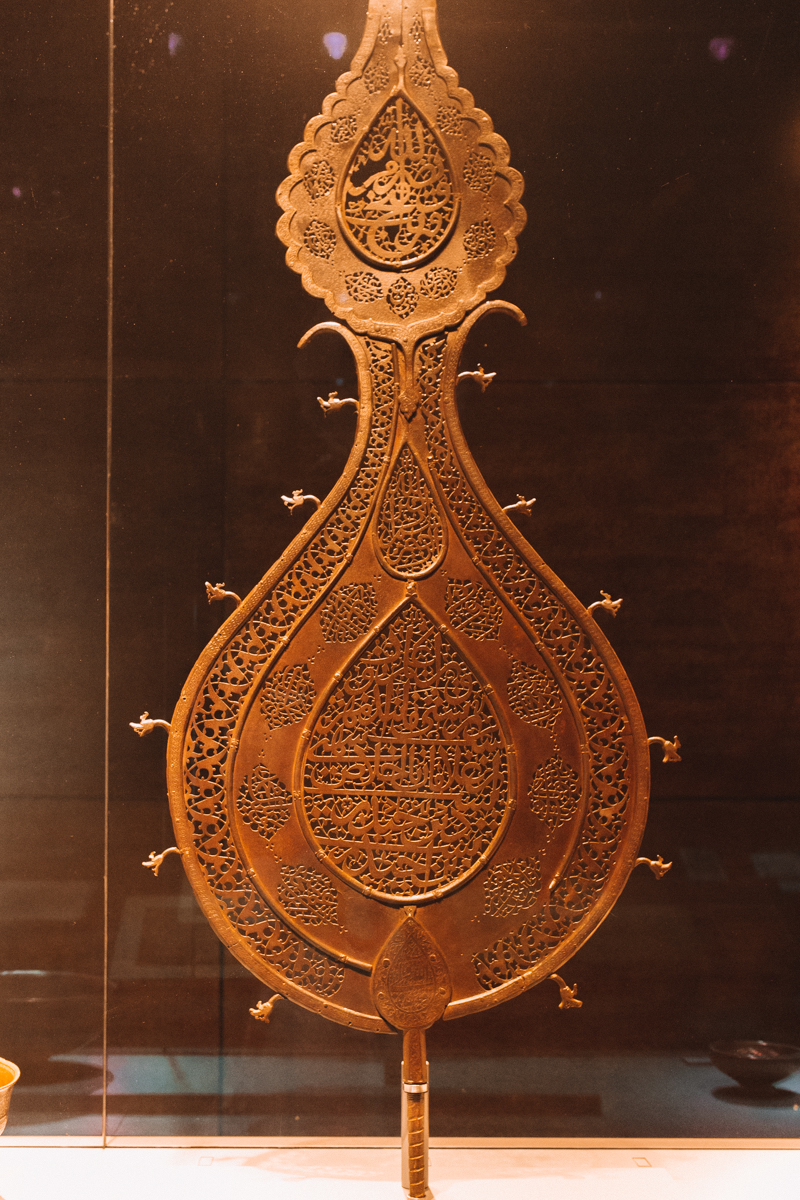 The Museum of Islamic Art, Doha, Qatar