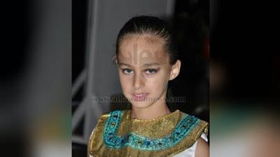 الادارة العليا, حفيدة مبارك,