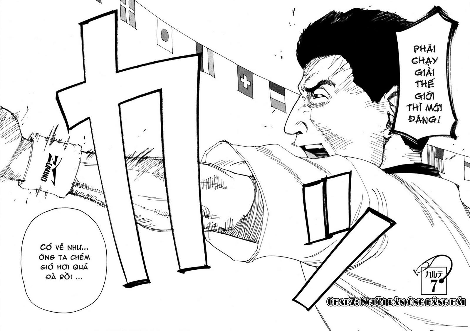 Dageki Joi Saori chap 7 - Trang 4