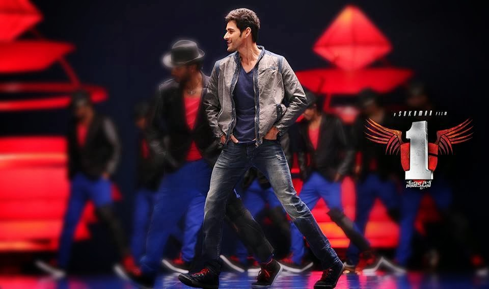 Official Theatrical Trailer of Mahesh Babu's 1 - Nenokkadine Movie