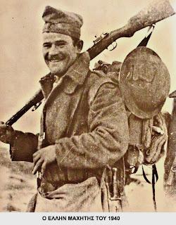 ΒΙΝΤΕΟ – Συγκλονιστικές μαρτυρίες – αφηγήσεις πολεμιστών του '40 στις χιονισμένες πλαγιές της Πίνδου και των Μακεδονικών βουνών