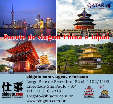 China e Japão 2017