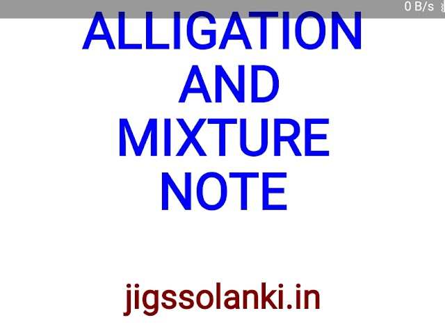 ALLIGATION AND MIXTURE ALL  NOTES AND FORMULA MATERIAL