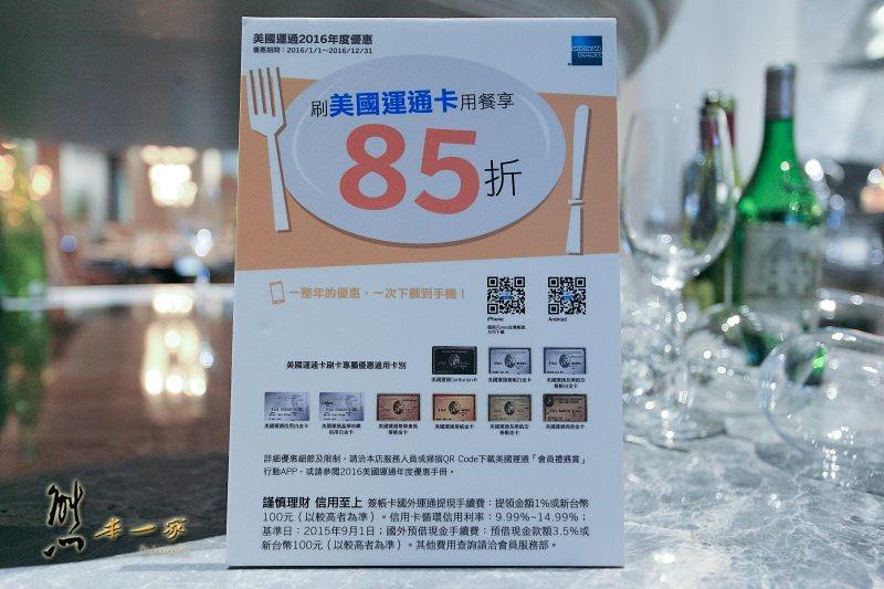 [台北捷運雙連站美食] 驢子餐廳 華泰王子大飯店