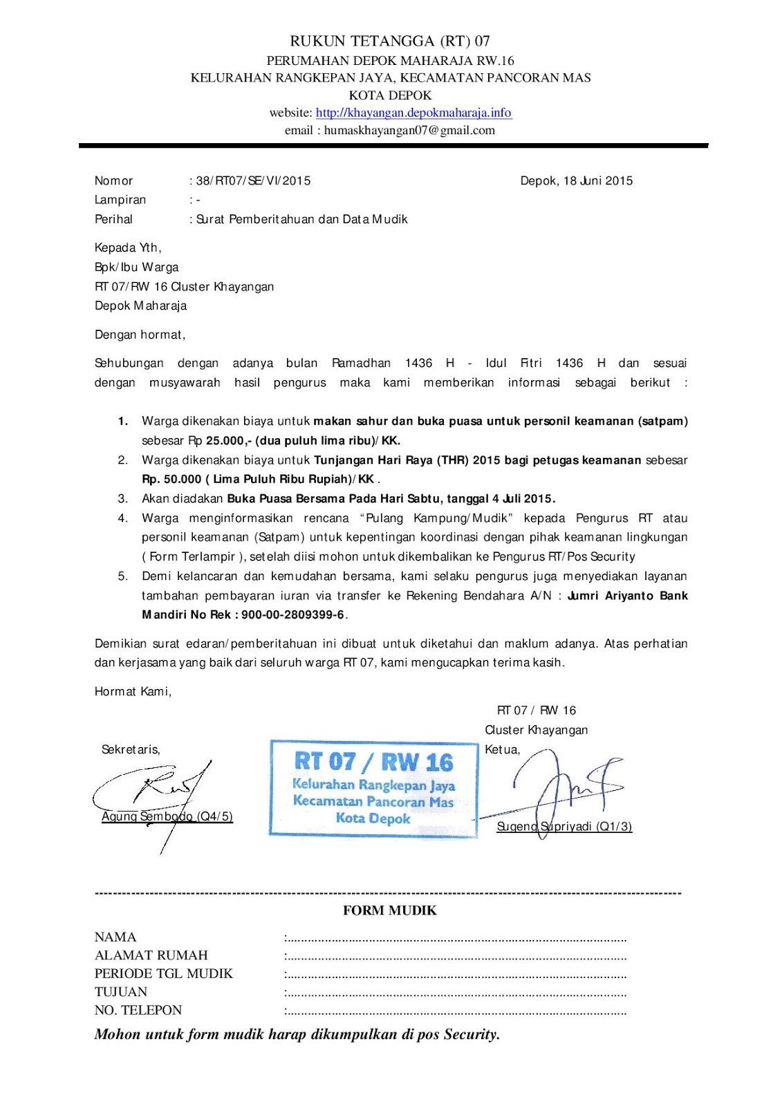 Surat Edaran Terkait Thr Security Buka Bersama Dan Form Mudik