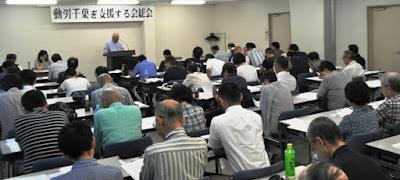 http://www.doro-chiba.org/nikkan_dc/n2016_07_12/n8139.htm
