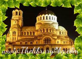 Один из символов столицы Болгарии Софии