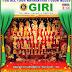 GIRI Navarathri 2013 - Mylapore Times