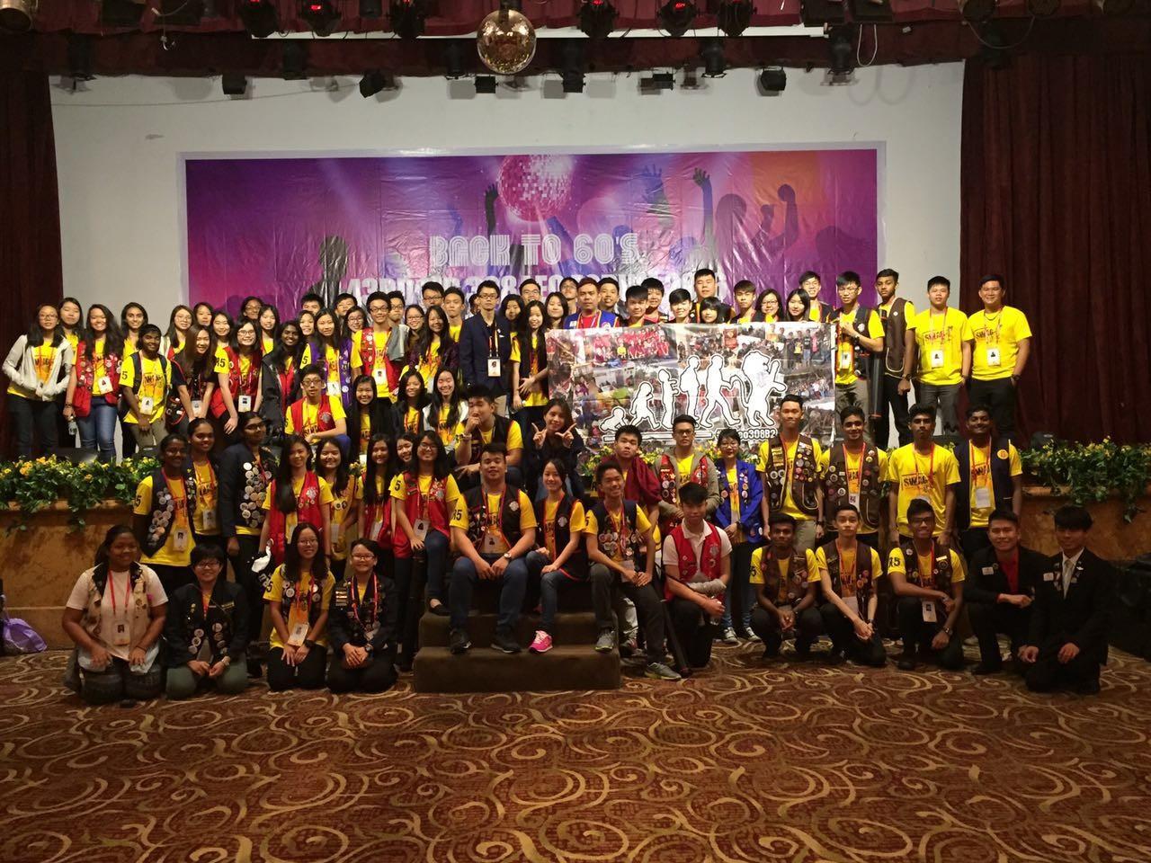 43rd MD 308 Leo Forum | LEO CLUB OF SMK SUBANG UTAMA