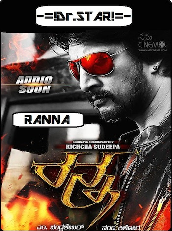 Poster of Ranna (2016) Hindi Dubbed Movie DTHRip Download