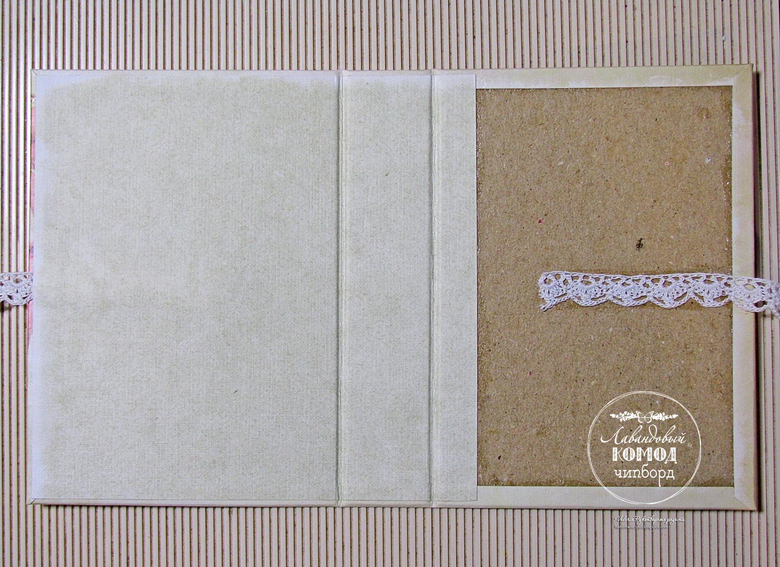 скрапбукинг открытки с конвертом внутри горку муки, можно