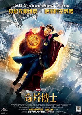 Marvel's Doctor Strange International Theatrical One Sheet Movie Poster