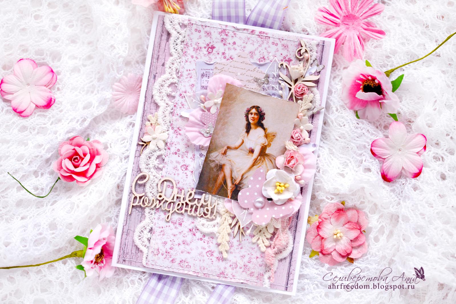 Рисунки, открытки в блог