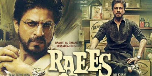 Raees, Raees movie, Raees Shah Rukh Khan, Raees First look , Raees pictures, Raees pics