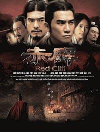 Redcliff online