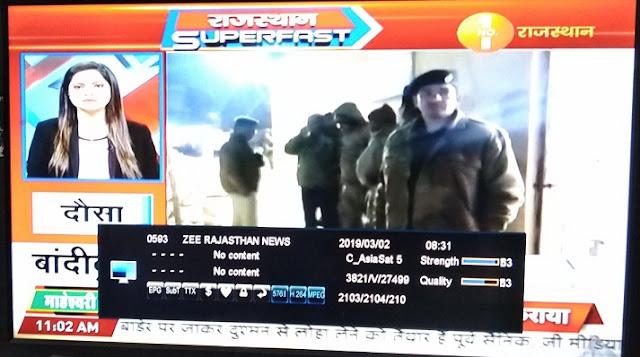 Sahara Samay Gujarat Regional Hindi News channel fta from