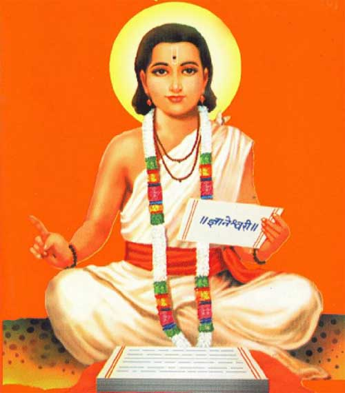 Listen to Pravachan on ज्ञानेश्वरी mp3