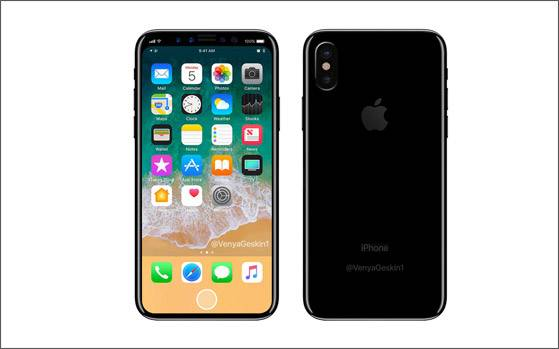iPhone 8 will be launched on September 12