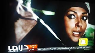 قناة دراما البدويه