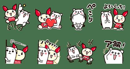 Purukuma-san × Kenketsu-chan