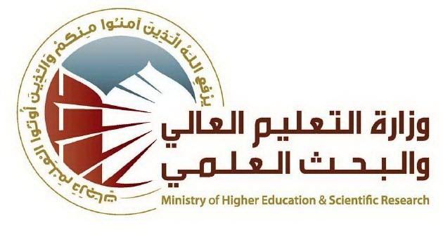 التعليم تقرر تخفيض 25% من نصف الأجور للطلبة المستضافين ضمن قناة التعليم الموازي