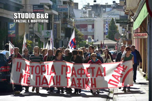 Συγκέντρωση διαμαρτυρίας στο Άργος από το ΠΑΜΕ για την κατάργηση του απεργιακού δικαιώματος