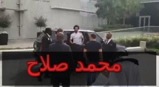 استقبال حافل لـ محمد صلاح فى دبى بالفيديو