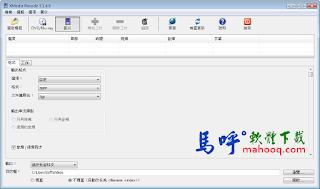 影片轉檔、RM檔轉檔軟體下載 - XMedia Recode 免安裝《繁體中文版》