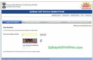 Aadhar-Card-Online-kaise-Thik-kre