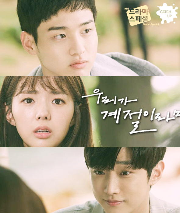 Sinopsis If We Were a Season / Wooriga Gyejeoliramyeon (2017)  - Film TV Korea