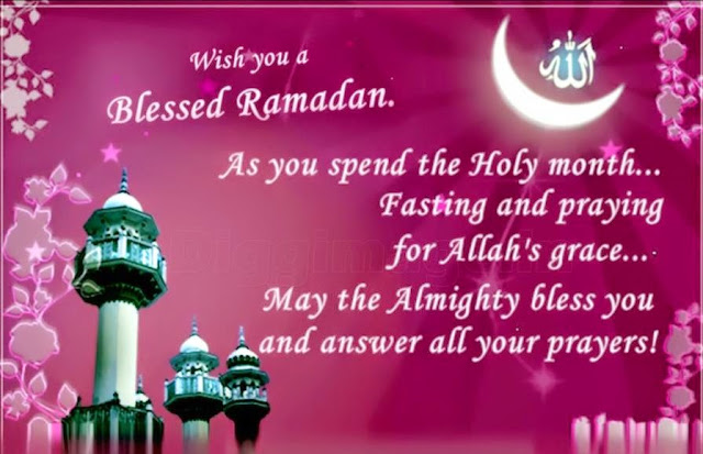 happy ramadan mubarak pictures