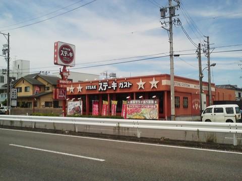外観3 ステーキガスト岐阜鏡島店2回目