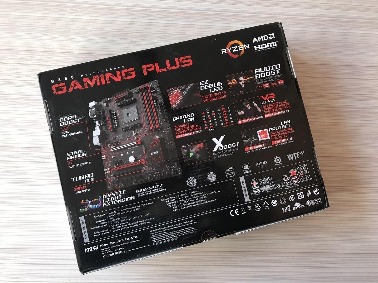 msi b350 gaming plus manual
