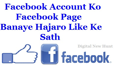 convert facebook account to facebook page