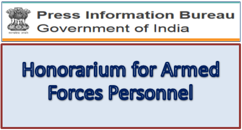 honorarium-for-armed-forces-personnel-paramnews