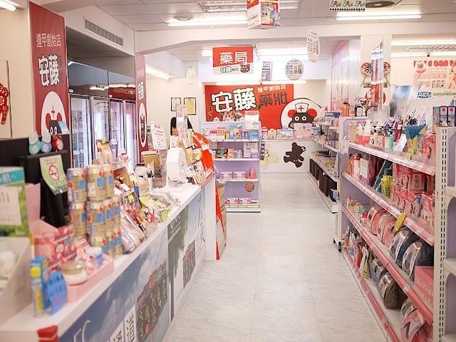 P1290266 - 【熱血採訪】台中日本零食購物│逢甲安藤藥妝生活百貨讓你不用去日本也能買日貨貨(已結束營業