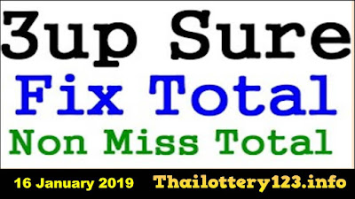 Thailand lottery final VIP tips  3up direct set 16 January 2019
