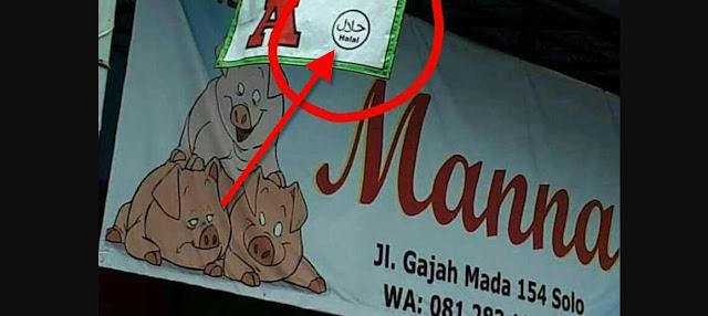 logo halal babi solo