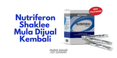 Nutriferon Shaklee Mula Dijual Kembali