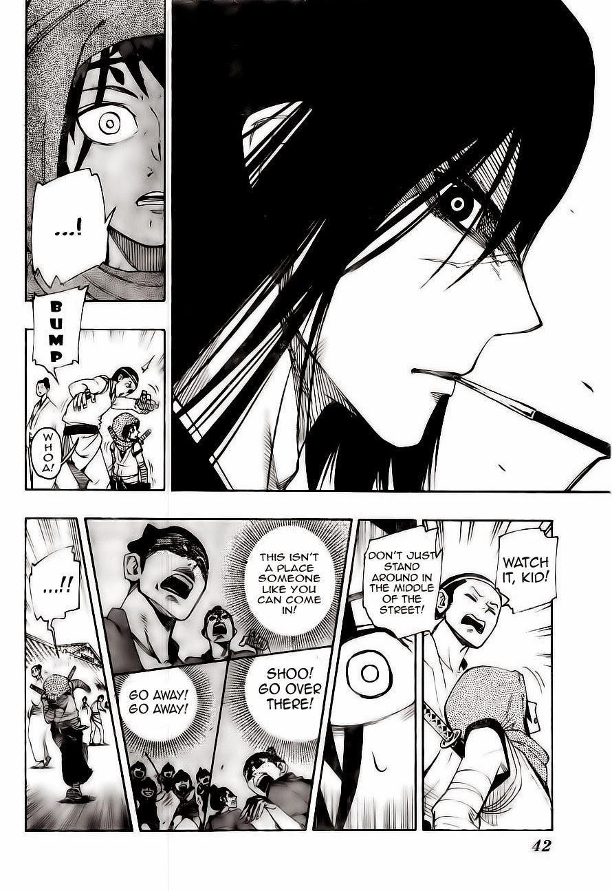 Yoakemono - Chapter 1