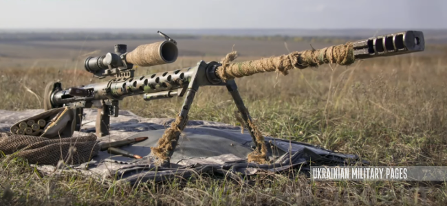 SNIPEX .50 BMG «RHINO HUNTER»